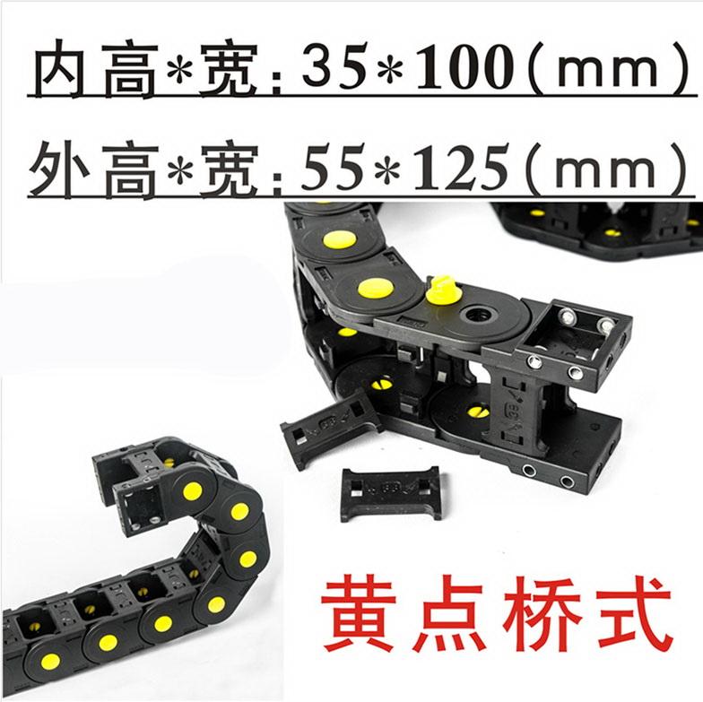 平板機_加強黃點橋式拖鏈銷售_明德塑膠