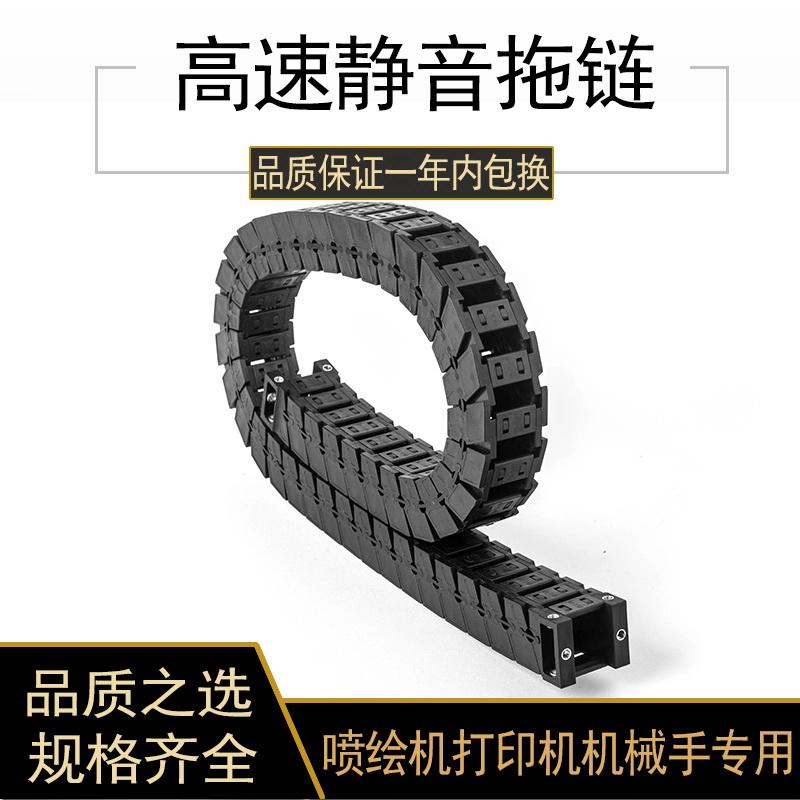 膠裝機_平板機坦克鏈定制加工_明德塑膠
