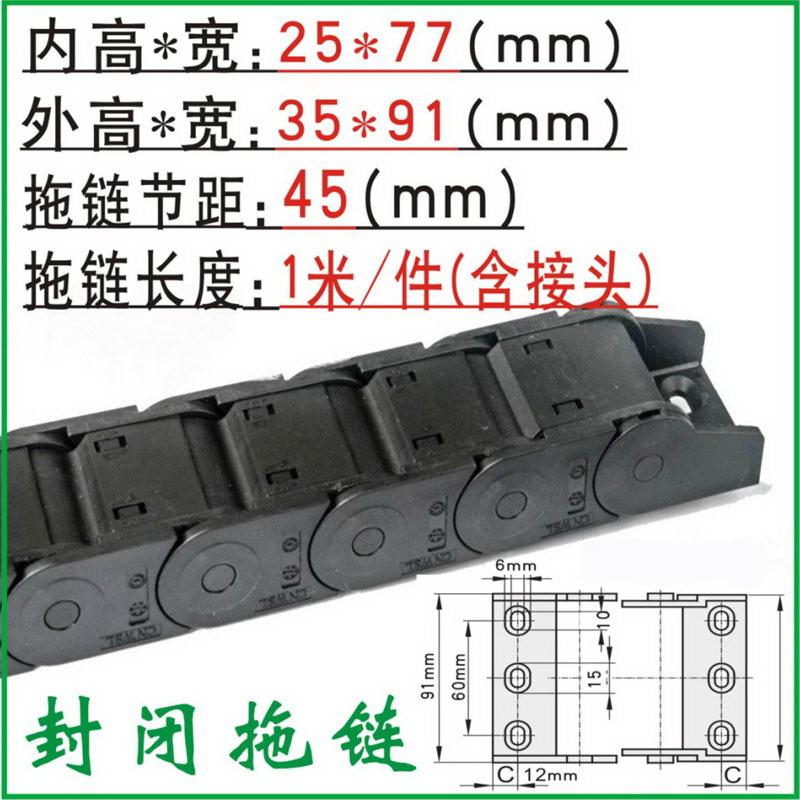 微型輕型拖鏈多少錢_明德塑膠_消音_微型_密封_起重機_工程