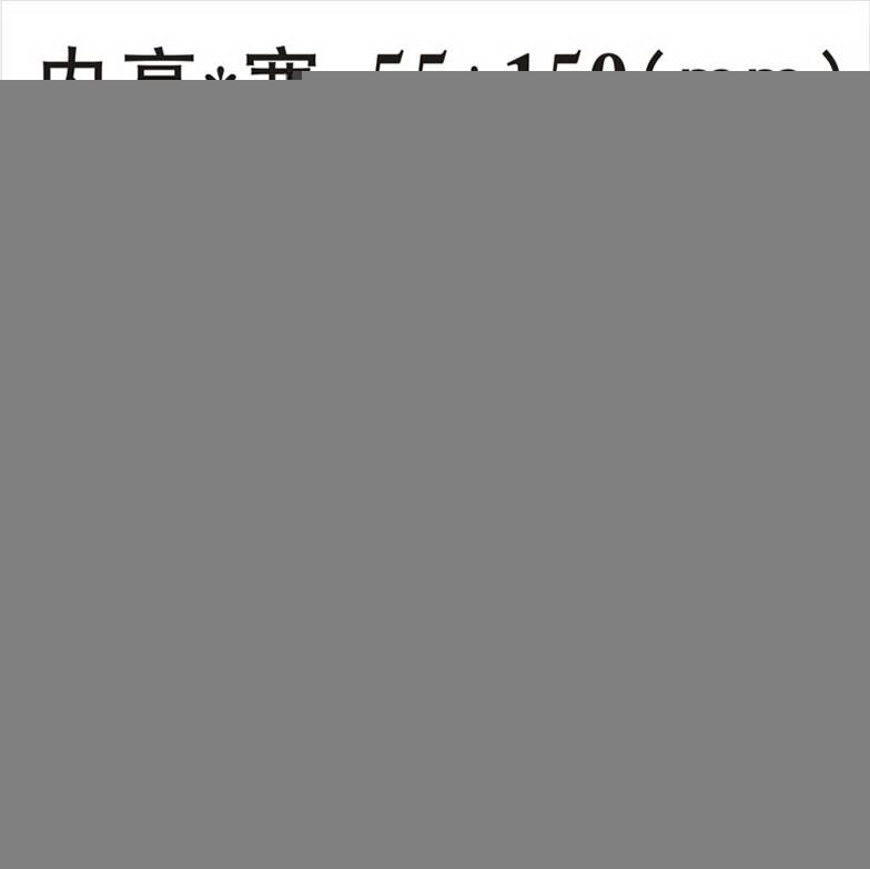 机械拖链研发_明德塑胶_电缆_自动化桥式尼龙_塑胶_环形