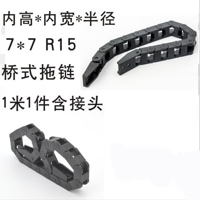 打标机轻型拖链代加工_明德塑胶_工程塑料_尼龙_电缆_印花机