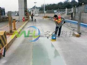 水泥硬度加强剂