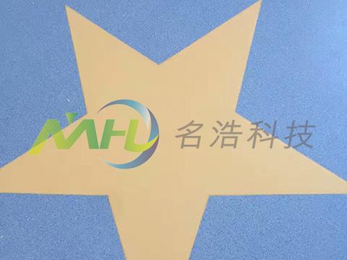 定制PVC塑胶地板