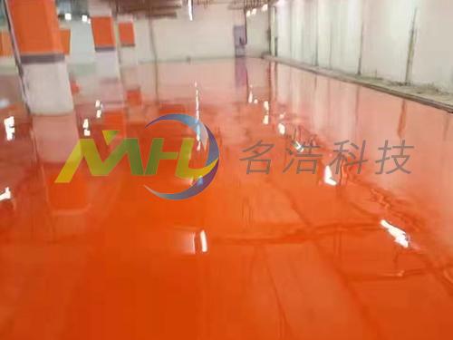 东莞环氧树脂地坪