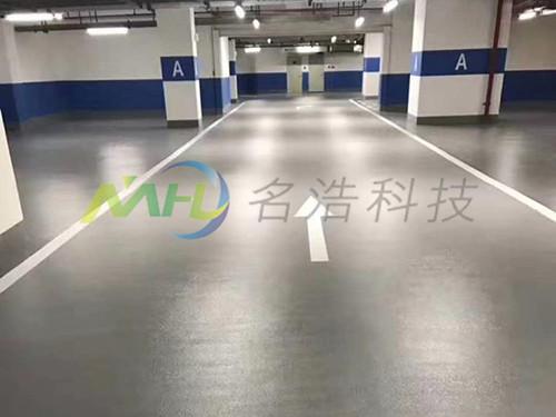 停车场PVC防静电地坪