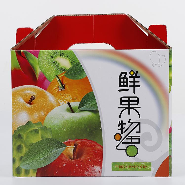 PVC手提彩盒哪里有卖_明睿包装_高端_塑料_包装_食品_收纳