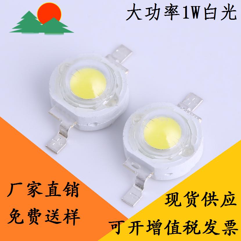 大功率LED燈珠-白光