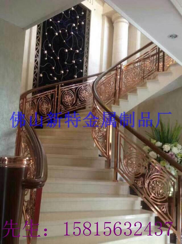 山东厂家别墅高端铝铜艺术雕花楼梯护栏定制