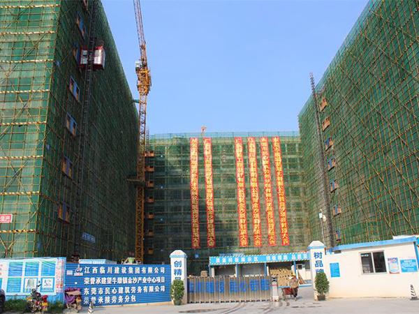 東莞市望牛墩金沙產業中心改造現場