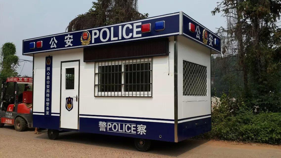 廣東萬達廣場移動警務室生產廠家
