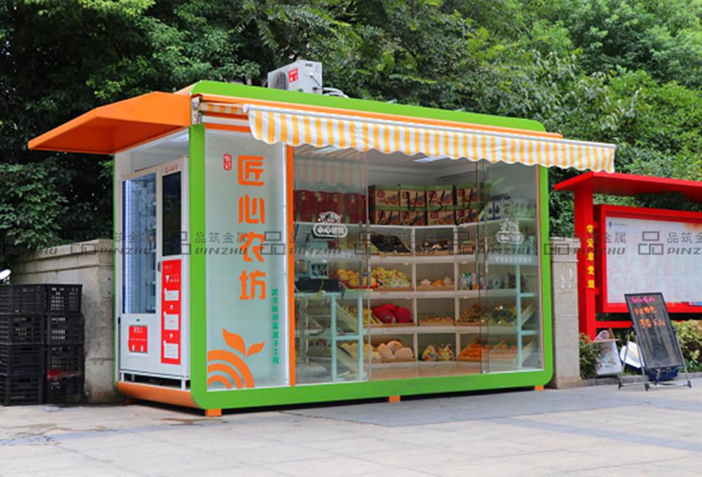 珠海長隆游樂園售貨亭生產