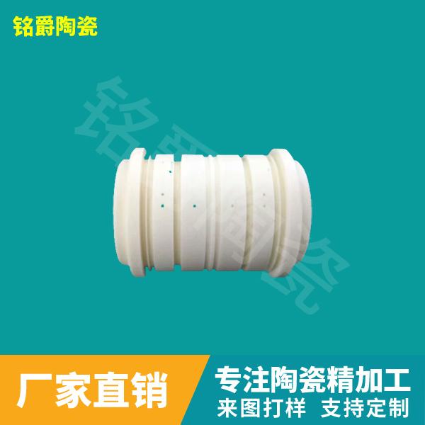 氧化鋁陶瓷零件