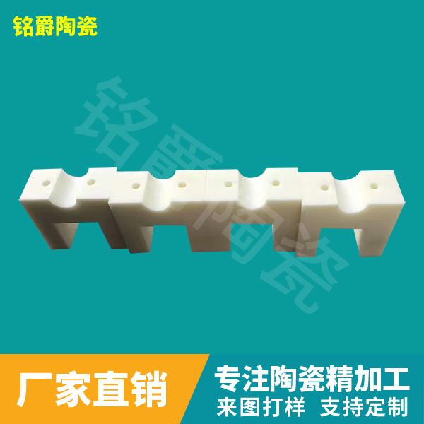 氧化鋁陶瓷配件