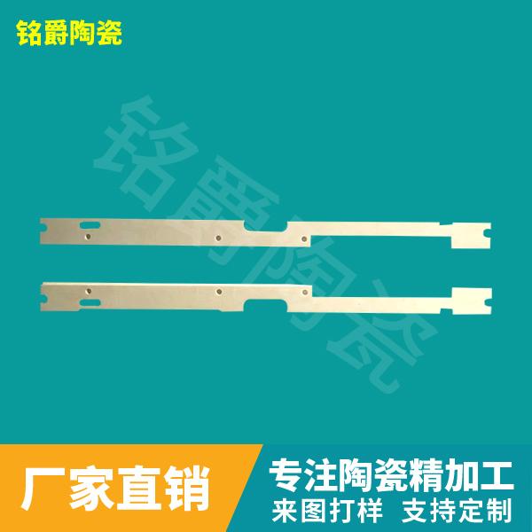 氧化铝陶瓷配件