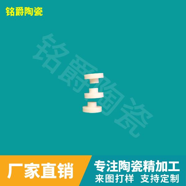 氧化铝陶瓷柱