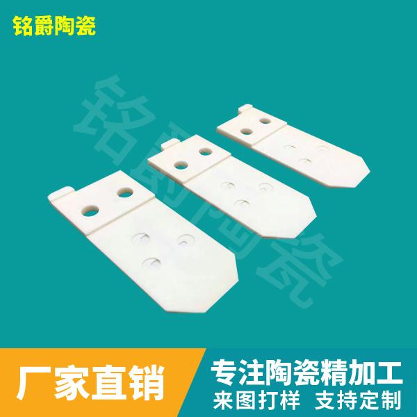 氧化铝吸片板