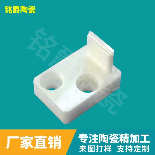 氧化锆陶瓷结构件
