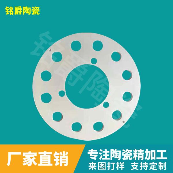 氧化铝陶瓷圆盘