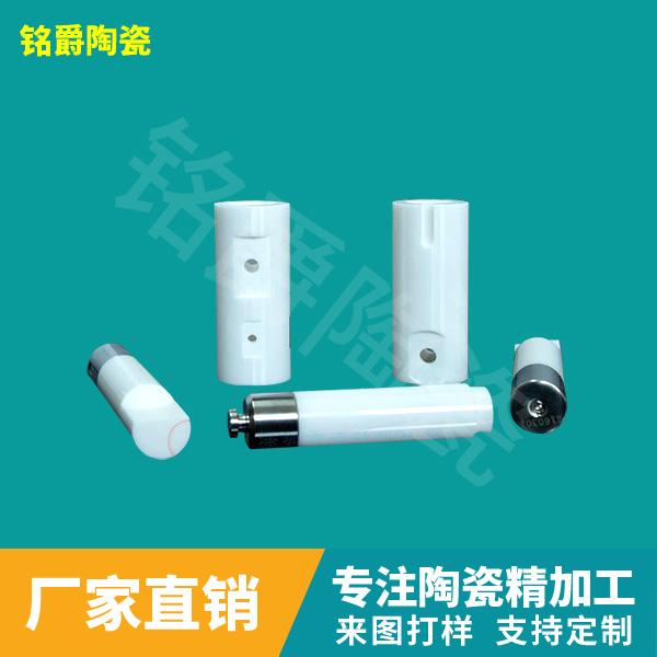 氧化锆陶瓷阀泵