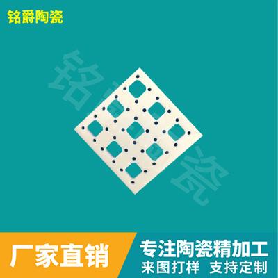 氧化锆陶瓷隔热板