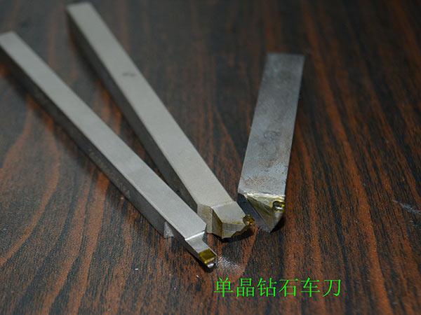 单晶钻石车刀生产