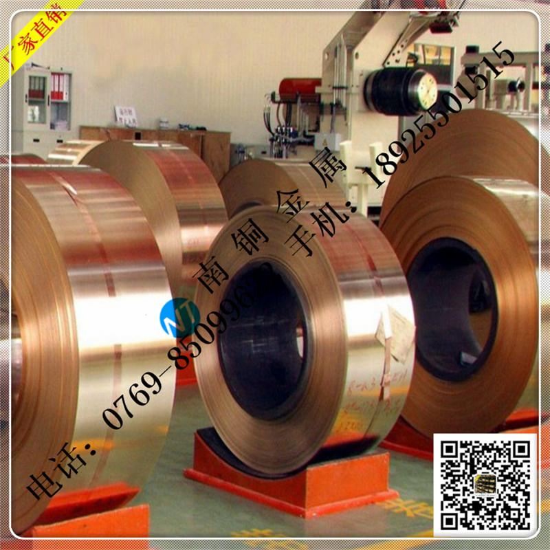厂家供应 C17200国产铍铜带 金属铜合金带材 质量保证