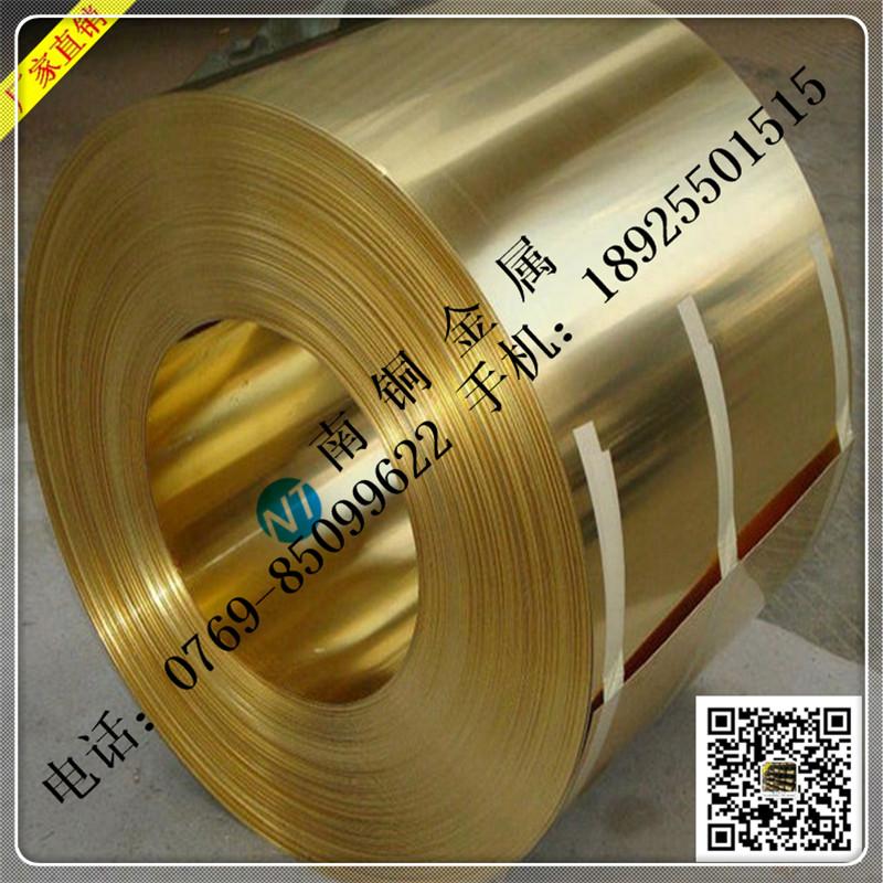 进口环保H62黄铜带 黄铜卷料,进口黄铜带批发价直销