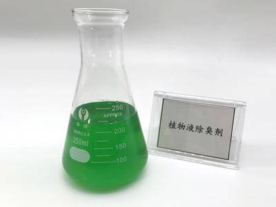 植物液除臭剂