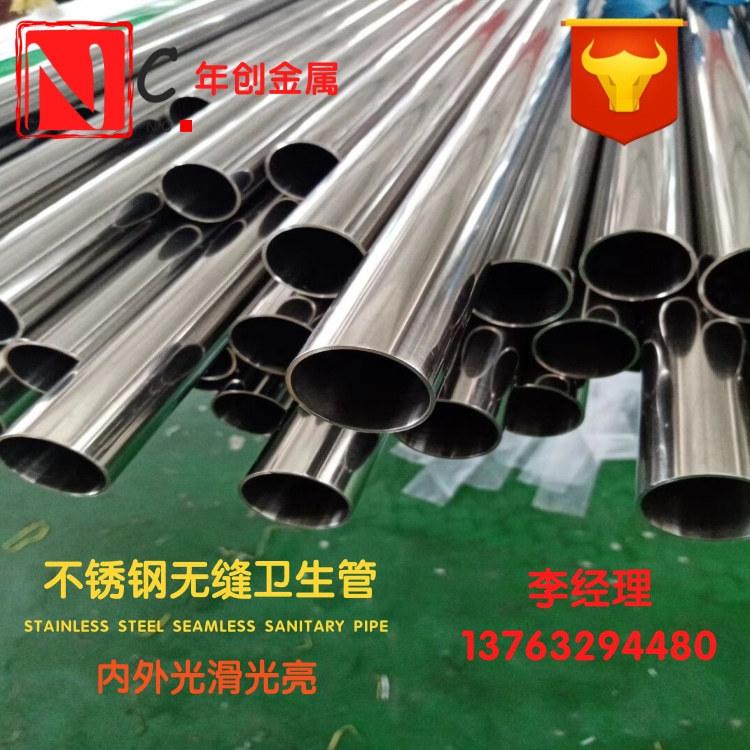不銹鋼無縫管 316L不銹鋼管 光亮管 內外鏡面拋光管 非標定制
