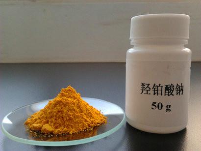 六羟基铂酸钠