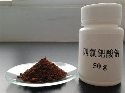 四氯合钯酸钠