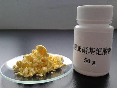四亚硝基合钯酸钾