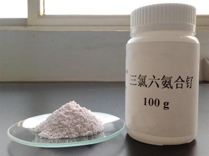 氯化六氨合钌