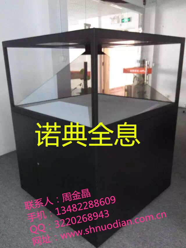 180度全息展柜 42寸全息展示柜 全息投影展示 诺典供
