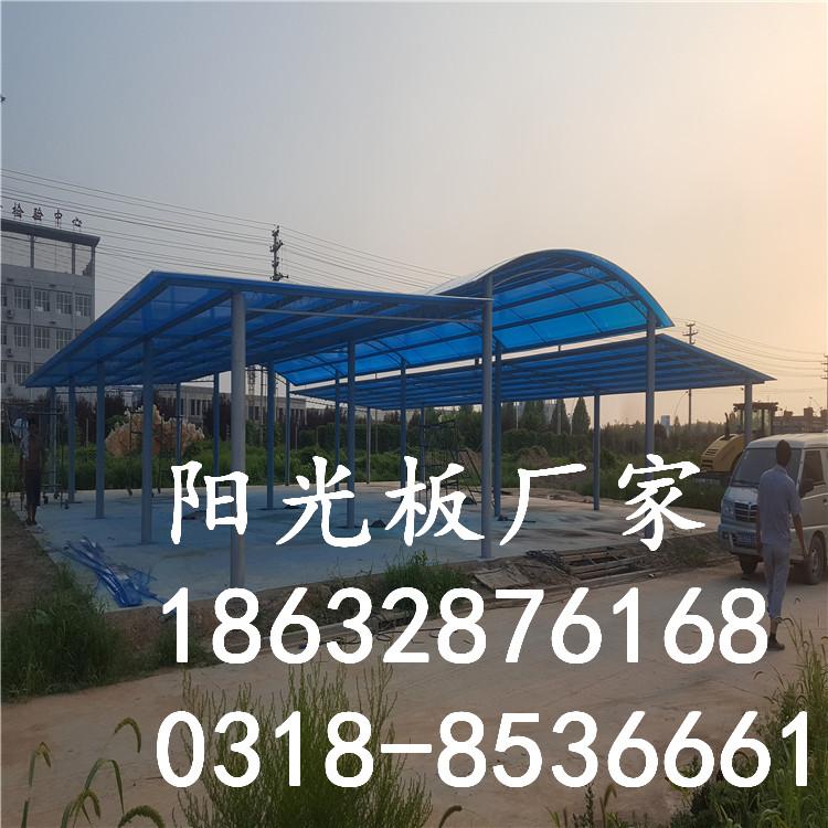 陽光板 透明pc耐力板1.2mm 陽光房采光板實心陽臺遮陽棚