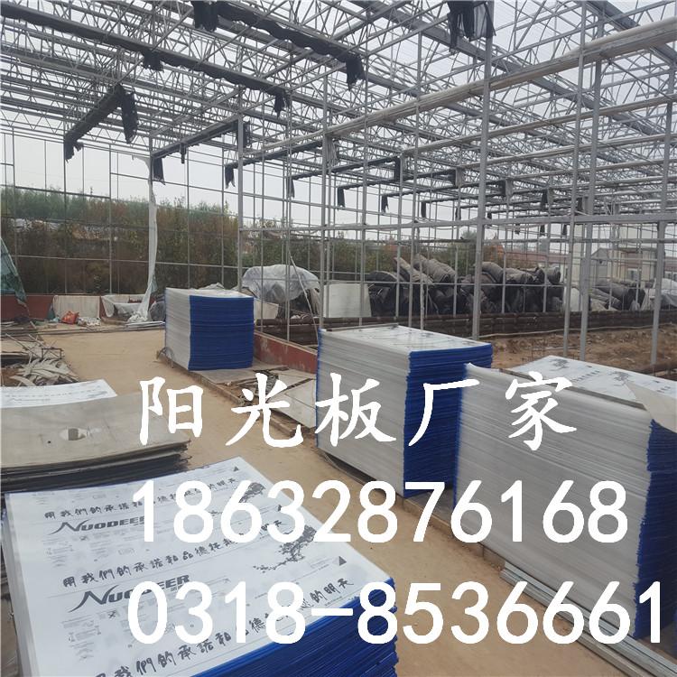 衡水諾德爾陽光板溫室 陽光板專用溫室板材 質優價低