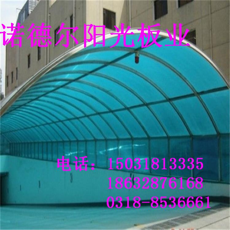 中空雙層陽光板地下出入口雨篷材料防雨防