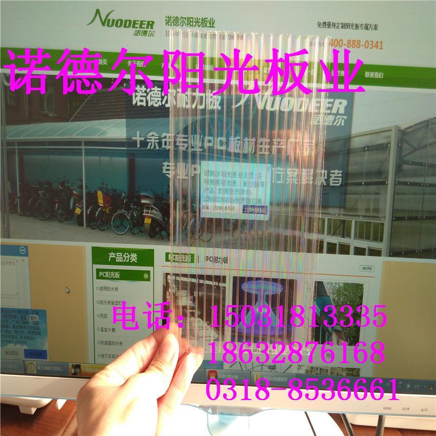 新一代PC板,高透光陽光板,過街天橋遮陽篷優選材料