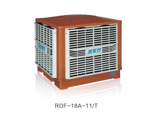 RDF18A底出风蒸发式冷气机