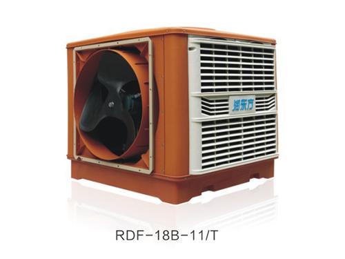 RDF18B侧出风蒸发式冷气机