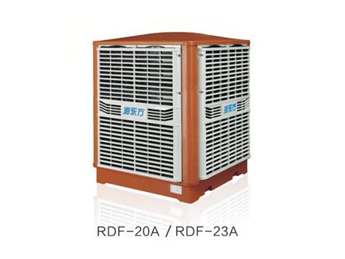 RDF20A/RDF23A冷风机