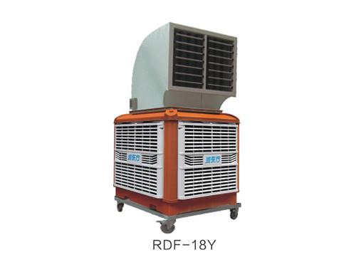 RDF18Y移动式蒸发式冷气机