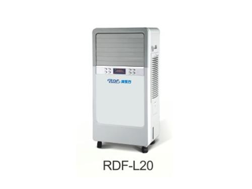 RDF-L20冷气机