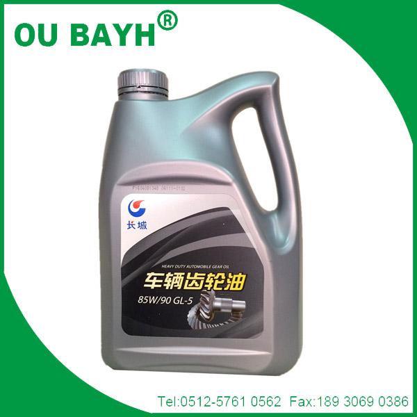 車用齒輪油