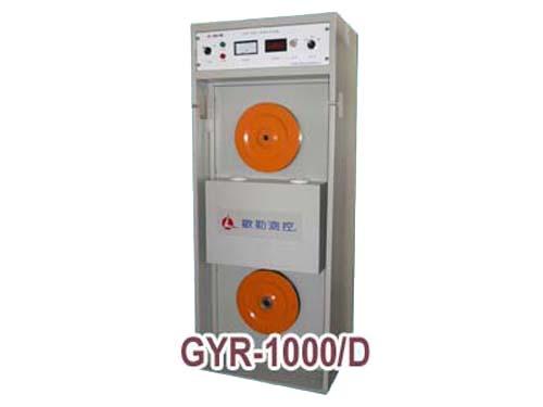 GYR-1000 1000D工频感应预热器