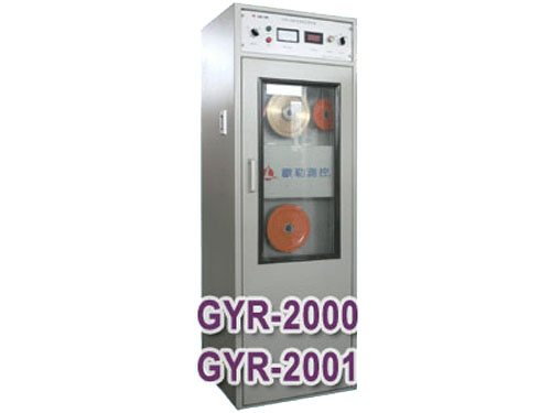 GYR-2250D中频感应预热器