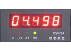 DSP外径远端显示器