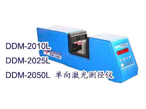DDM-2025L 2050L激光测径仪