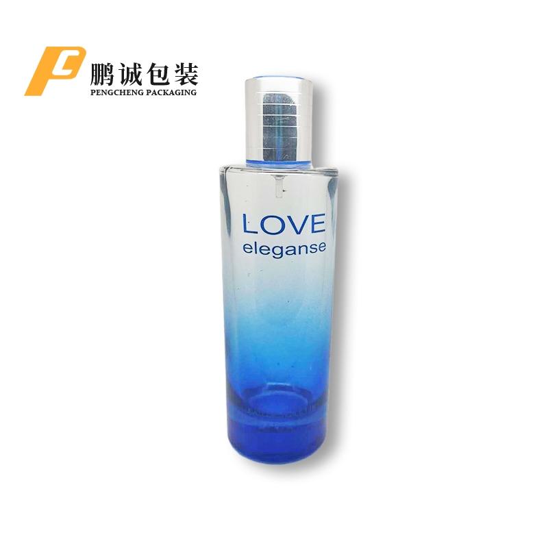 厚底直圓噴色絲印鋁塑蓋香水瓶