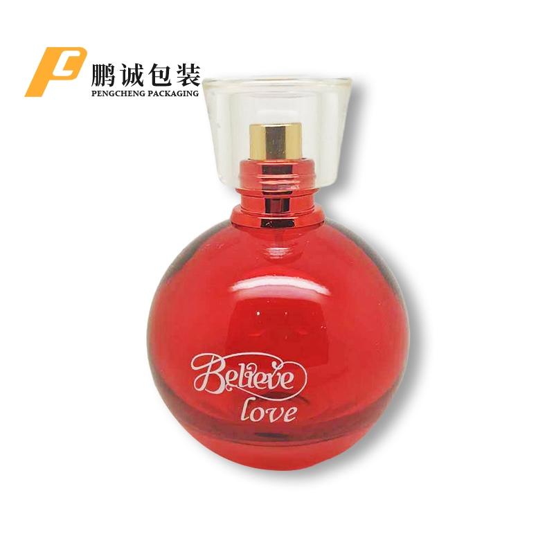 卡口特殊中套噴色絲印球形香水瓶